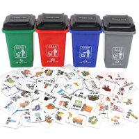 脑力大作战垃圾分类游戏道具幼儿男女孩早教桌面垃圾桶益智类玩具