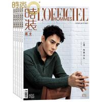 时装男士版 2018年全年杂志订阅新刊预订1年共12期7月起订