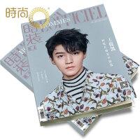 时装杂志男士版 2021年全年杂志订阅新刊预订1年共12期3月起订