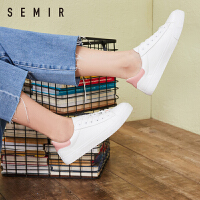 【满199立减120,仅限8.19-8.22】Semir休闲鞋女2018春季新款板鞋撞色小白鞋学生韩版百搭鞋子