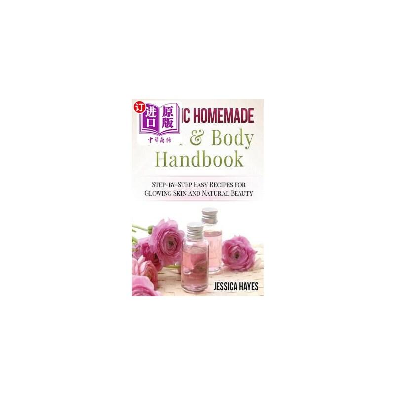 【中商海外直订】Organic Homemade Skin 海外发货,付款后预计2-4周到货