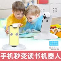 乐宝宝伴读宝绘本阅读机器人儿童早教学习点读机0-3-6岁玩具男女孩益智玩具读书宝生日礼物