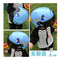 �和��^盔��榆�摩托�中小童夏季哈雷盔小孩安全帽����安全帽