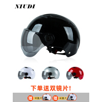 摩托车头盔男夏季女电动车哈雷头盔防晒防紫外线电瓶车安全帽头盔