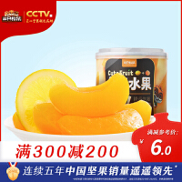 【领券满300减210】【三只松鼠_午后水果312g】新鲜糖水黄桃罐头混合水果罐头