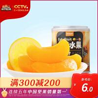 【满减】【三只松鼠_午后水果312g】新鲜糖水黄桃罐头混合水果罐头零食