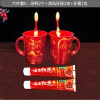 结婚用品洗漱杯皂盒对杯红色牙筒婚庆情侣杯牙桶套装