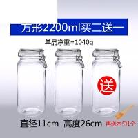 玻璃密封罐蜂蜜柠檬瓶食品五谷杂粮收纳储物罐奶粉盒泡菜坛子泡酒