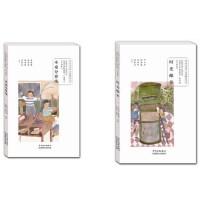 中国当代儿童文学名家名作精选集(彩绘版)小说卷4:木桌分界线+童话卷:时光邮差