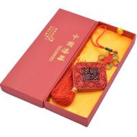 漆雕漆器中国结车挂件挂饰 中国特色出国礼物留学外事小礼品