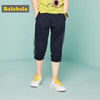 【每满200减100】巴拉巴拉男童七分裤儿童裤子童装夏装2018新款学生休闲中大童外裤