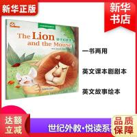 The Lion and the Mouse(狮子和老鼠) James,Bean,&,Gillian,Flaherty