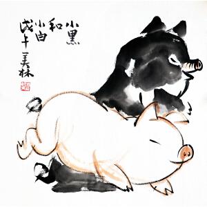 韩美林《小黑和小白》美学大师
