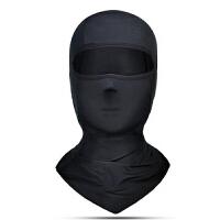 骑行装备冰丝头套男钓鱼防晒面罩头罩全脸护脸面具脸基尼女摩托车