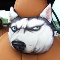 3D哈士奇汽车头枕车载颈枕座椅枕头护颈枕车用靠枕车内饰用品