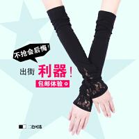 韩版女蕾丝手臂套袖套春夏加长胳膊套防晒手套针织骑行假袖子运动