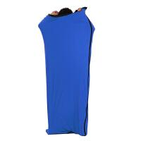 羽绒睡袋户外秋冬露营轻便保暖鸭绒睡袋 2300g蓝色