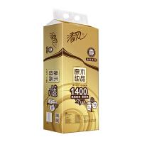 清风卷纸原木金装4层140g10卷卷筒家用卫生纸巾家庭装1400克