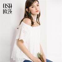 ⑩OSA欧莎2018夏装新款女装 时尚性感一字领雪纺衫