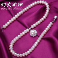天然珍珠项链淡水吊坠女 送妈妈婆婆长辈 中老年人母亲节礼物