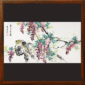 《紫气东来》李世杰 北京美协会员 一级美术师R2493