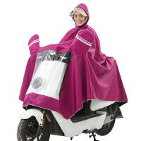 太空电动车雨衣雨披摩托车雨衣男女式雨衣自行车雨衣