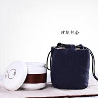 陶瓷茶杯便携简易快客单人功夫茶具旅行随身一人茶壶套装 (带杯套)