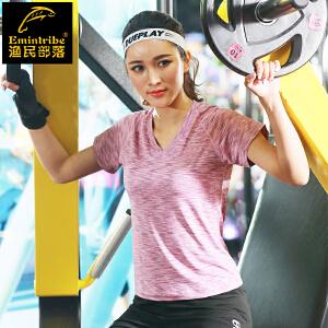 渔民部落运动T恤女短袖跑步训练瑜伽服弹力显瘦V领透气速干健身衣868116