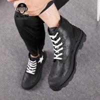 米乐猴 潮牌男鞋秋季马丁靴男士韩版潮流透气短靴欧美登山靴内增高男靴子男鞋