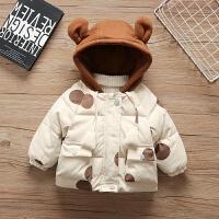 女宝宝羽绒1女童棉衣2女婴儿棉袄3小女孩冬装上衣4岁童装外套