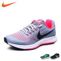 耐克nike童鞋新款儿童运动鞋男女童鞋中大童舒适跑步鞋户外运动休闲鞋品牌童鞋 881954 001
