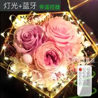 永生花礼盒音乐盒蓝牙音响箱玻璃罩玫瑰花七夕情人节生日礼物