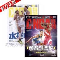 【正版现货】NBA特刊杂志2019年10-11期两本 2019年5月下+6月上刊两本 随刊赠海报 勇者斗恶龙 水花归来