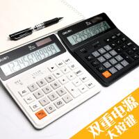 计算器财务会计金融12位大屏显大号大按键办公用品计算机大按键男女办公用