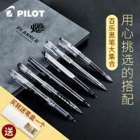 日本pilot百乐中性笔学生用套装P500考试专用笔黑色笔 按动中性笔可爱创意0.5mm百乐笔果汁笔书写水笔签字笔