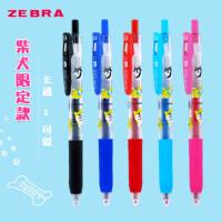 日本ZEBRA斑马JJ15限量款柴犬彩色按动中性笔SARASA限定卡通超萌水笔学生书写文具手帐标注彩笔5色0.4mm