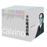 卡尔维诺经典全集――全19册,权威版本,2012年全面修订,增补卡尔维诺各作品自序、后记、注释等重要资料,知名设计师全新装帧。