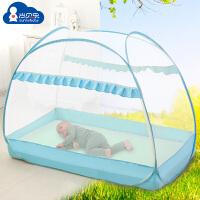 可折叠底免安装儿童床蚊帐婴儿床蚊帐蒙古包通用宝宝蚊帐罩