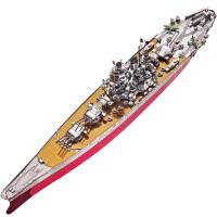 拼酷3D立体金属拼图大和号战列舰金属拼装模型船模型玩具