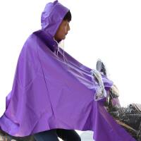 户外骑行电动电瓶摩托车雨衣男女式单人雨披加大加厚F 紫色