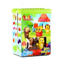 大颗粒积木塑料宝宝拼装幼儿园儿童积木玩具3-6周岁男孩女孩