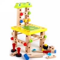 幼儿童大号木制百变拆装鲁班椅子玩具宝宝积木螺母组合工具椅儿童节礼物