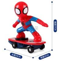 【领券下单更优惠】 蜘蛛侠玩具汽车儿童电动遥控特技滑板车翻滚车男孩玩具 蜘蛛侠特技滑板车-可充电+遥控