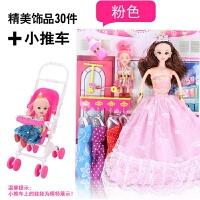 芭比洋娃娃套装女孩公主大礼盒梦幻衣橱换装婚纱衣服超大儿童玩具 粉红色 61件套装 大礼盒 默认