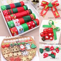 圣诞节手工diy做儿童丝带蝴蝶结发饰发夹发卡子头花箍制作材料包