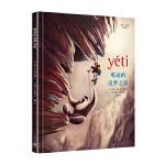 海贝卡・朵特梅绘本作品: 耶迪的追梦之旅(法国绘本天后海贝卡・朵特梅作品,多变的题材,细腻的画风!)