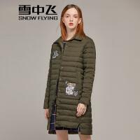 雪中飞2017新款女士衬衫领中长款修身保暖轻薄羽绒服潮X70130026