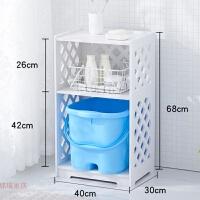 浴室置物架卫生间收纳架多功能脸盆架洗漱用品用具整理柜厕所桶架