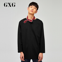 【GXG过年不打烊】GXG男装 春季男士时尚修身长款微落肩款黑色圆领棉t恤长袖
