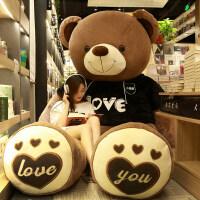 生日礼物抱抱熊公仔2米泰迪熊猫布娃娃女孩睡觉抱可爱毛绒玩具大熊送女友生日礼物